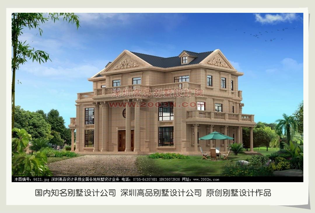 现代别墅外观效果图_别墅室内设计效果图_现代中式别墅效果图_最新图片