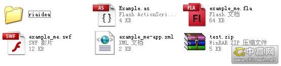 Flash AIR)AIR操作zip解压文件到指定目录下