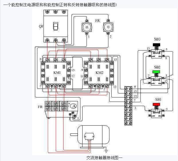 交流接触器安装图图片大全 cjx2 12交流接触器说明书