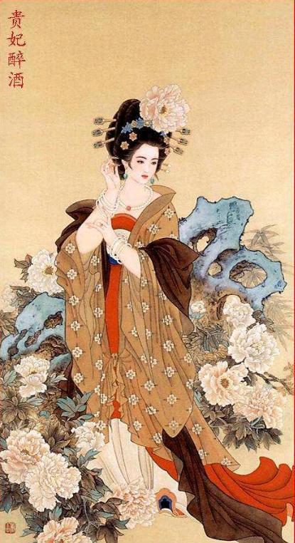 中国古代四大著名美女