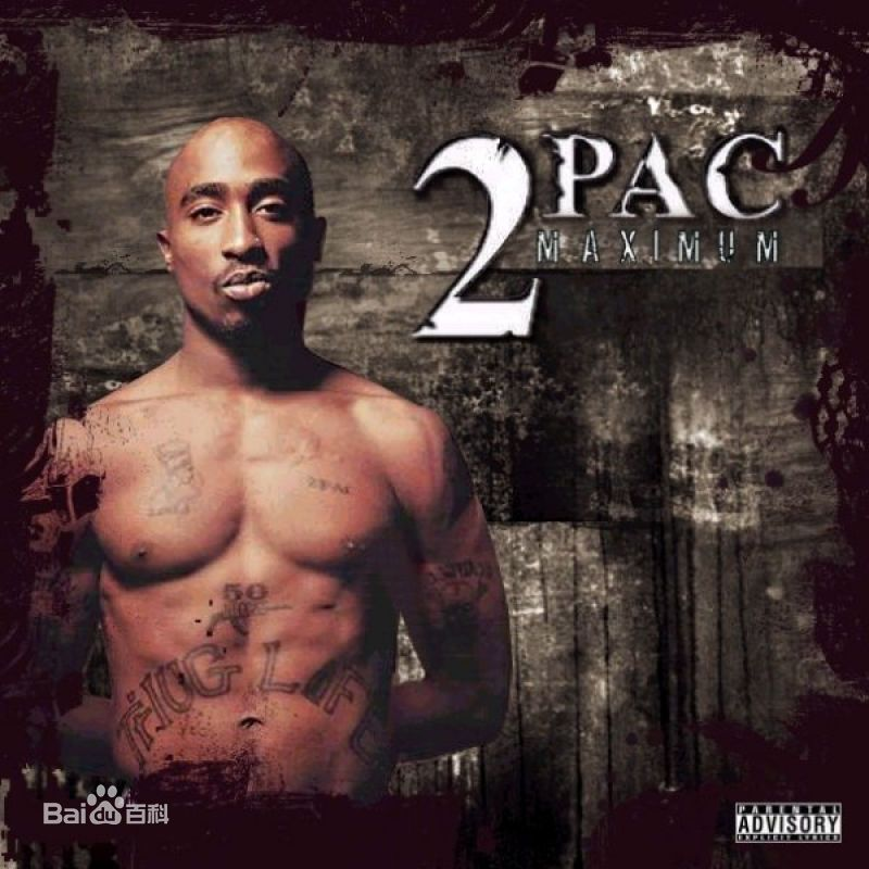 Me Against the World - 2Pac | Songs, Reviews, Credits ...