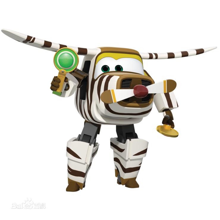 Emerson 3 5 6 Or Emerson Sheepdog Rangemaster Spear