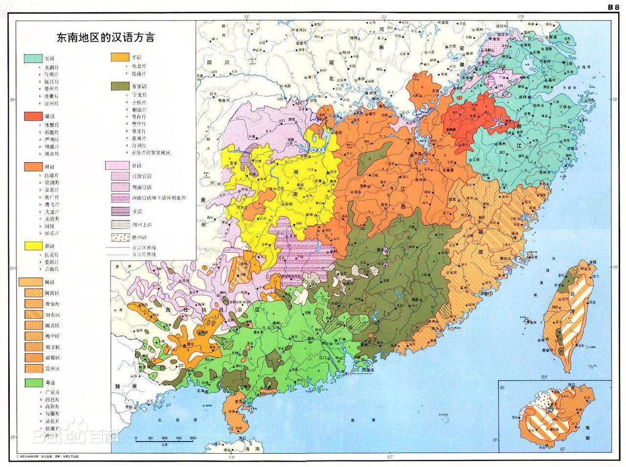 中文汉语(又称国语、华语)