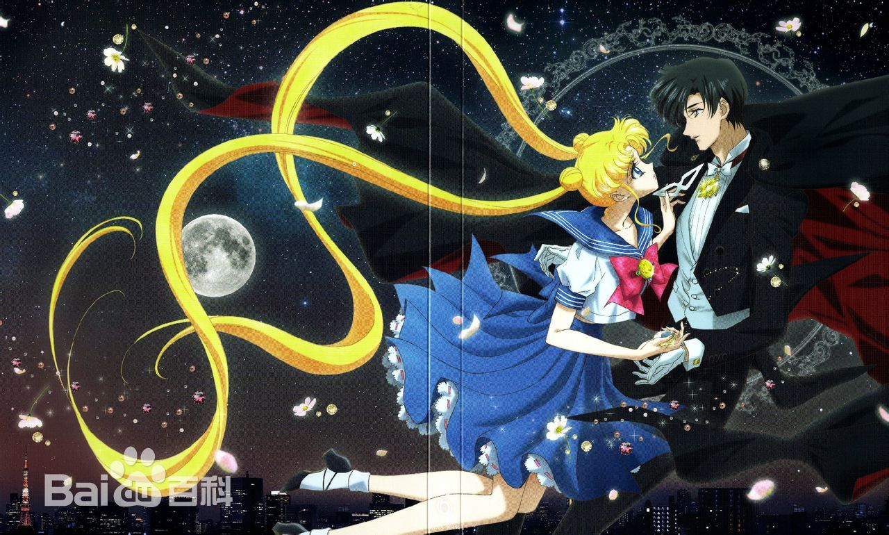 Sailor moon and tuxedo mask age difference dating 2