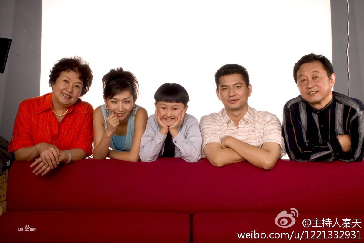 快乐生活一点通家庭照图片