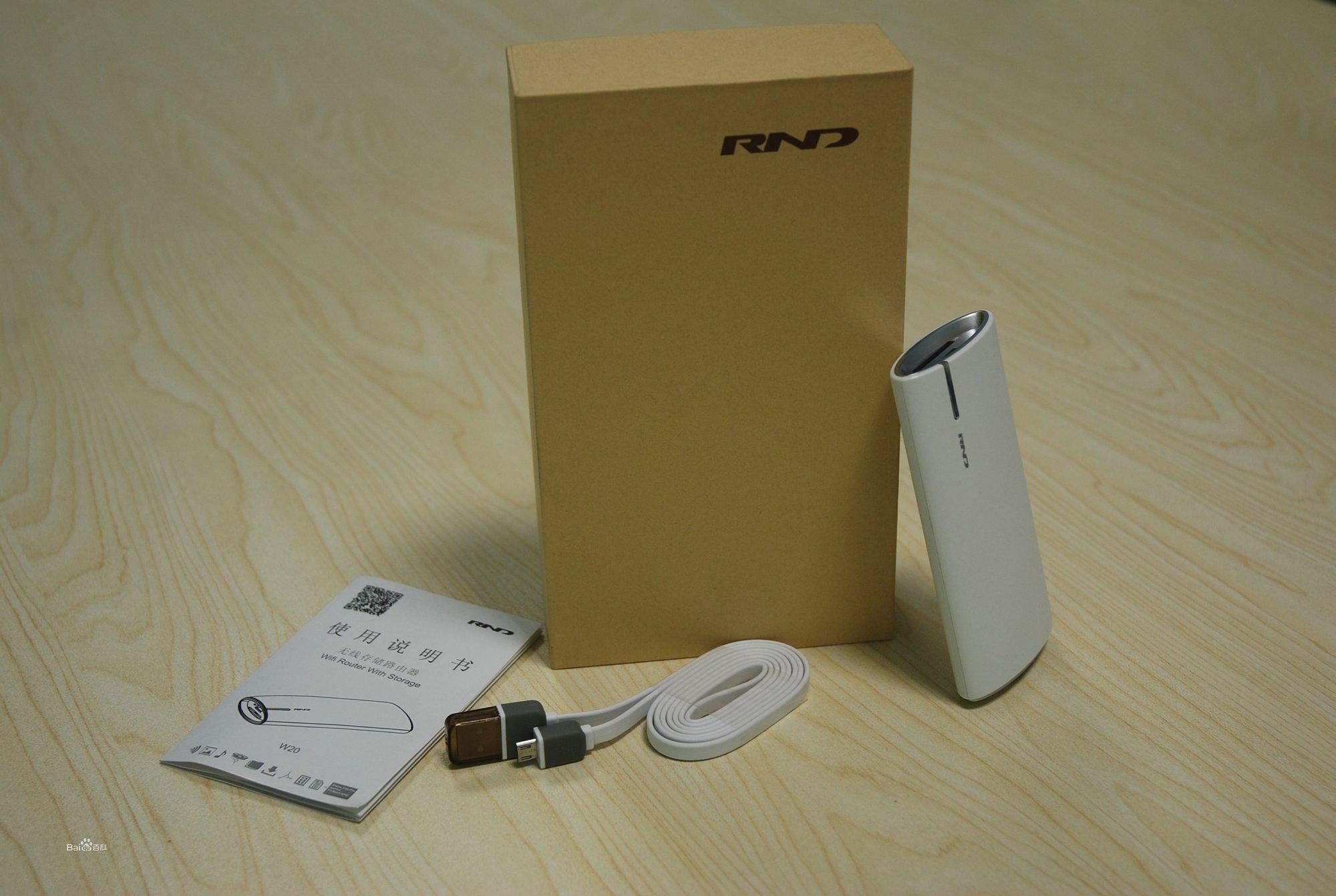 W20多功能无线存储路由器