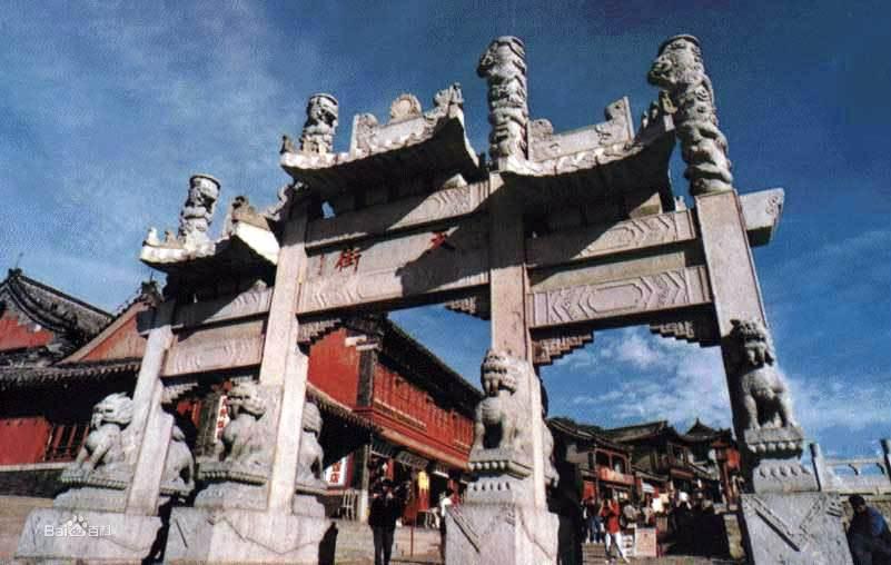 泰山历史文化遗产
