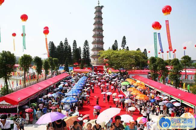 三水饮品文化节