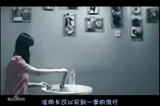 《女人们的咖啡》自制MV