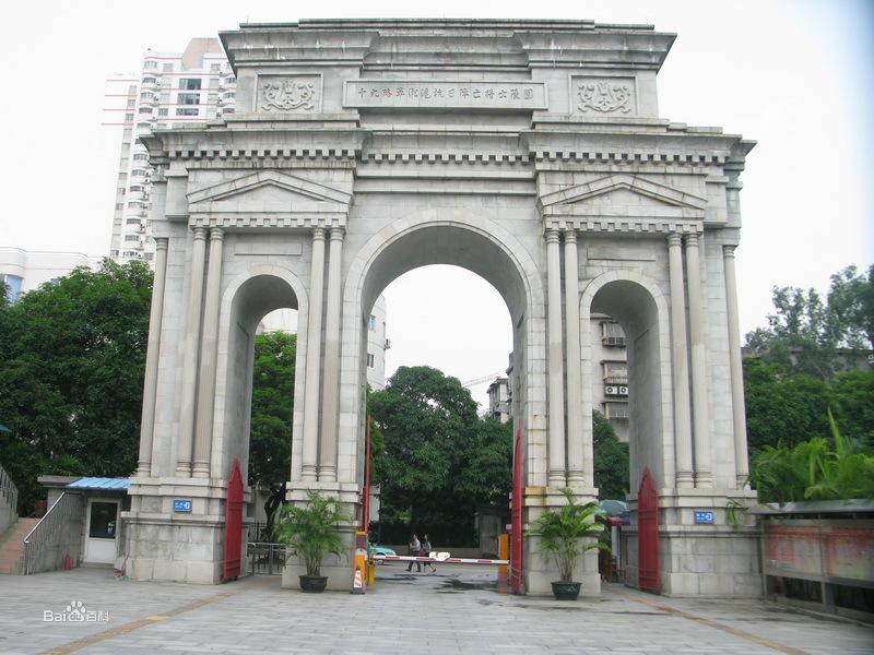 广州市十九路军淞沪抗日阵亡将士陵园