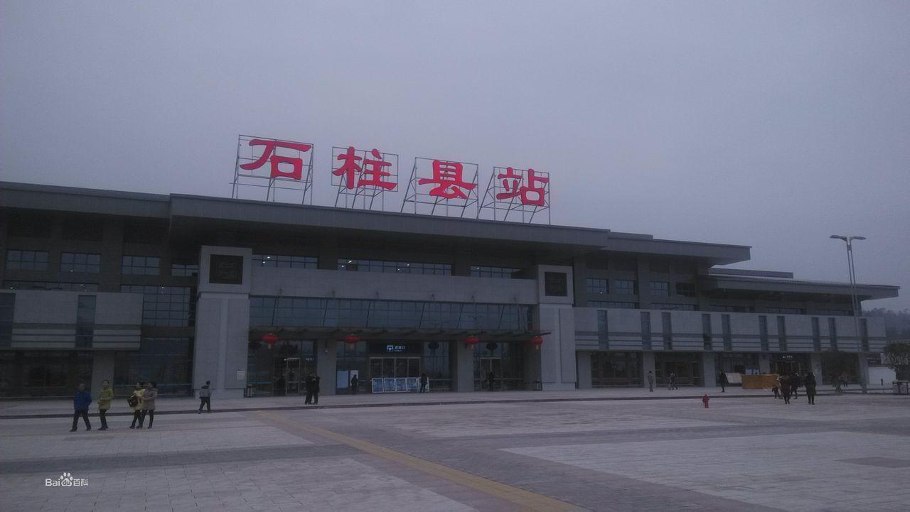 第一次感受动车 d2268次 涪陵北至石柱县 高清图片