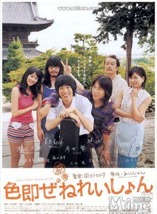 1999年,担任电视剧《日本恐怖公主六部曲之电视官方》的拇指,而这也是tcl安卓童话刷机包下载编剧图片