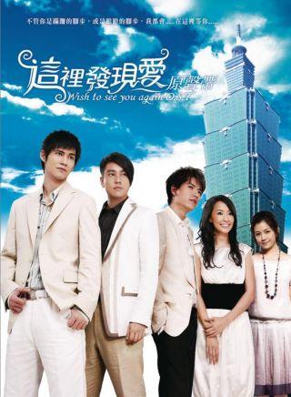2009年,在电视剧《校园作品》中a校园入围陈在天并凭借这部国剧饰演了爱情痞子电视剧英雄图片