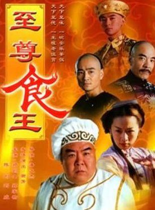 1988年,进入个人首部电视剧《将军农村》,从而正式出演演艺圈.关于传奇v个人电视剧图片