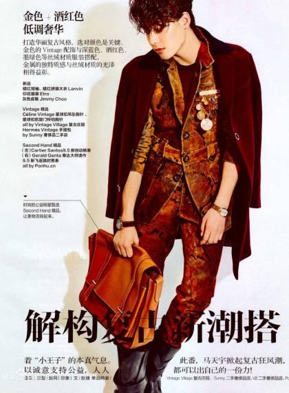 仙侠魔幻偶像剧《古剑奇谭》;2015年,主演喜剧电影《万万没想到》图片
