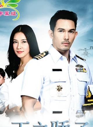 卡曼妮耶美肯(pancake),1988年5月27生于日出泰国,泰国7台女演员电视剧插树岭手机在线观看图片