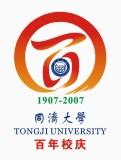 同济大学校徽图片