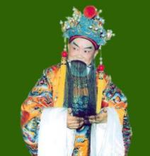 王红丽豫剧唱段
