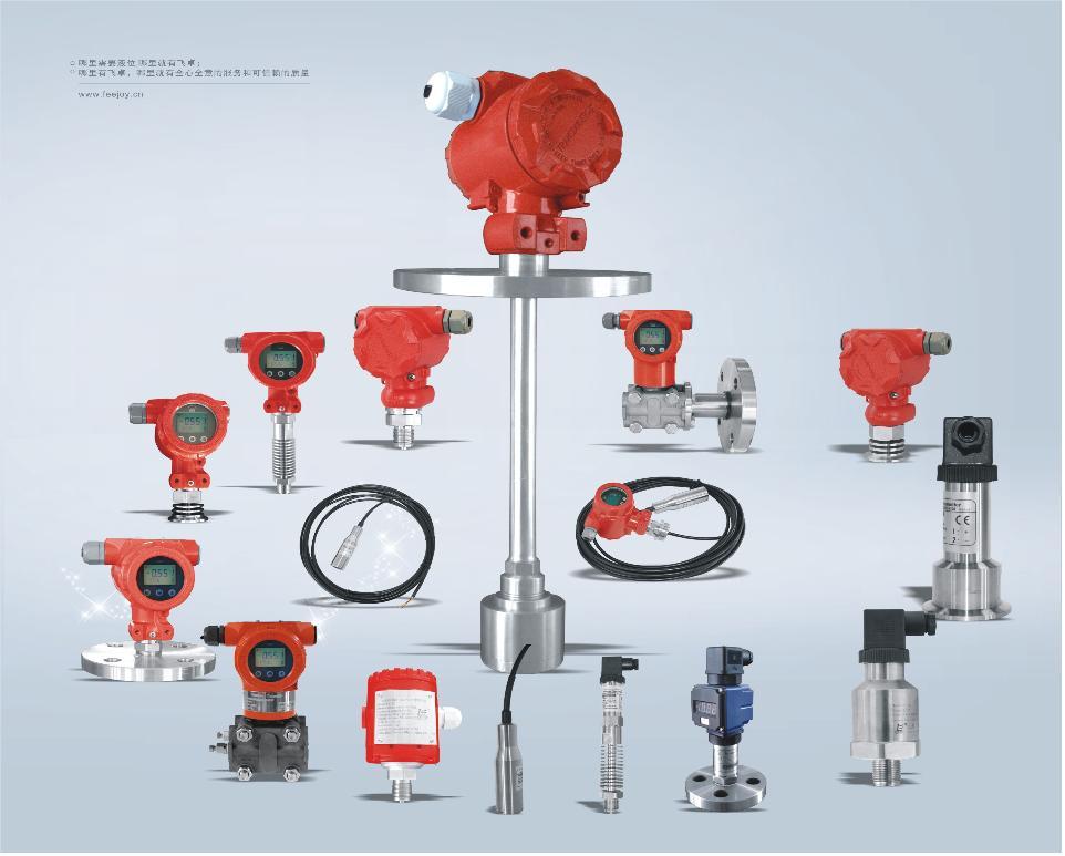 射频导纳物位计/液位计,压力变送器,温度变送器,流量计,气动敲击锤,空图片