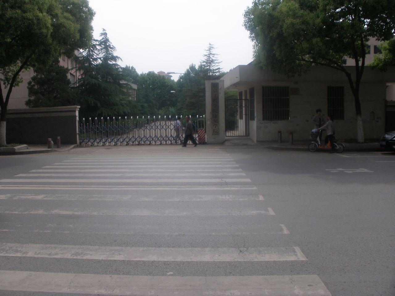 康尼学院校园风光 南京工程学院康尼学院 高清图片