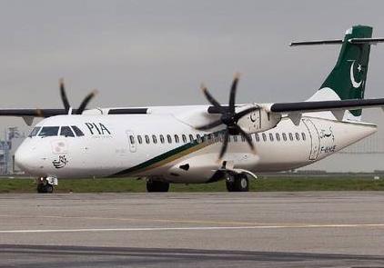 巴基斯坦客机