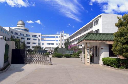 金坛二中创办于1953年,1997年迁址于新校园,占地130亩的新校园.