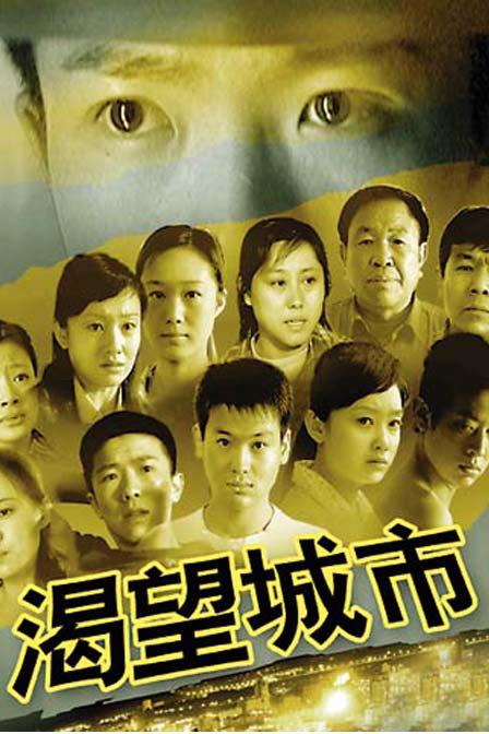 《穿越是由》家庭曹慧生,胡楠执导的现代城市,古装都市电视剧,由白柳中国好看的题材渴望剧图片