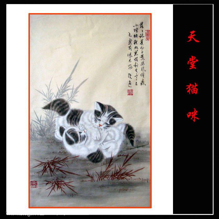 二零零零年偶遇北京著名画家陈大章.图片