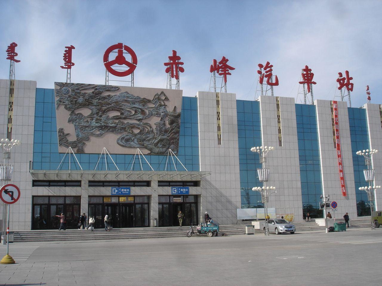 赤峰市个人社保缴费查询