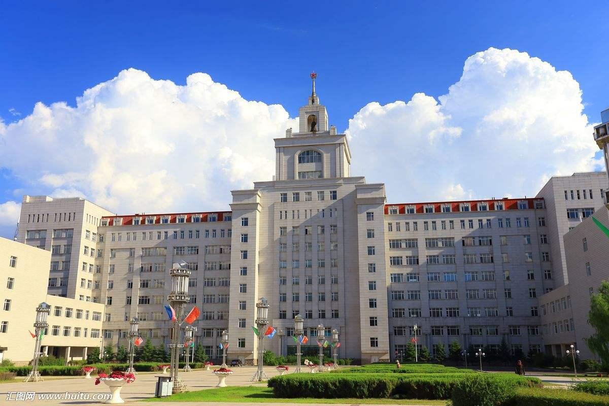 哈尔滨商业大学经济学院图片