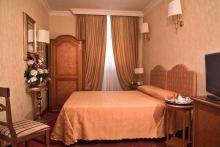 菲阿玛酒店