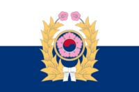 大韩民国国军军旗