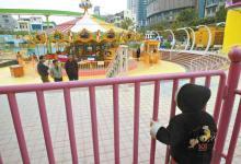 廣州市兒童公園