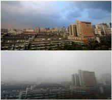 中东部地区持续雾霾