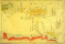 琉球王国的历史