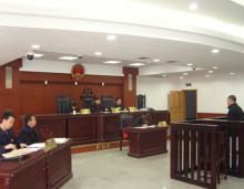 盗窃罪审判现场