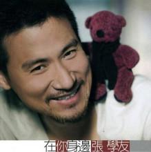 ר�����棨2000-2010��