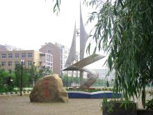 平泉县第二中学