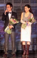 颁奖礼照片