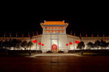 Ming City Wall - Yongning Gate Gate Building