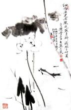 范曾国画·花鸟虫鱼