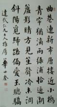 天津书画作品