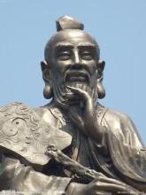 我们中国的本土文化--道教