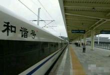 凯里南站站内实景图