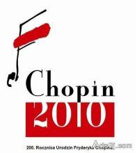 肖邦国际钢琴比赛