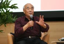 靳之林在中央美术学院举办讲座