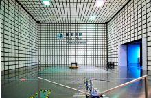 10m法电波暗室