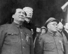 刘伯承与毛泽东主席天安门城楼上