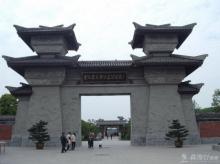 合肥三国遗址公园