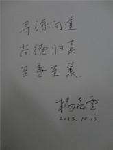 张泽宇评语图片
